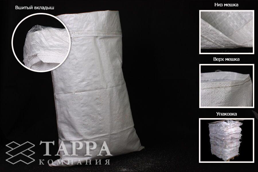 сколько литров в мешке из под сахара